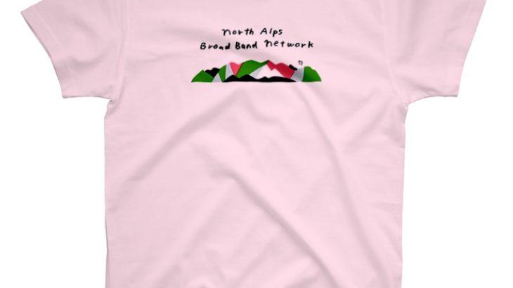 夏のTシャツセールを開催してマス!